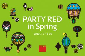 PARTY RED in Spring 이미지